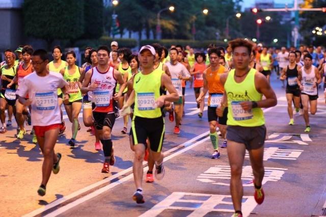 Run To Love 高雄捷運公益路跑