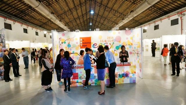 2017台灣輕鬆藝術博覽會