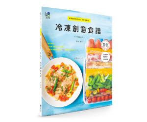 川上文代─新書料理分享會