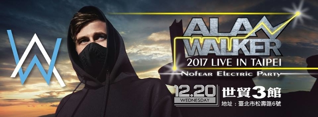 Alan Walker 2017 Live in Taipei