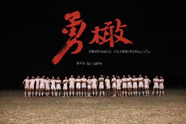 《勇橄》陳軍均個人攝影展
