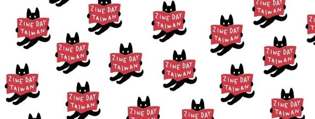 ZINE DAY Taiwan 2
