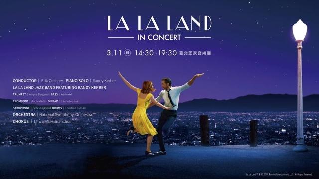 La La Land in Concert 2018-臺北場