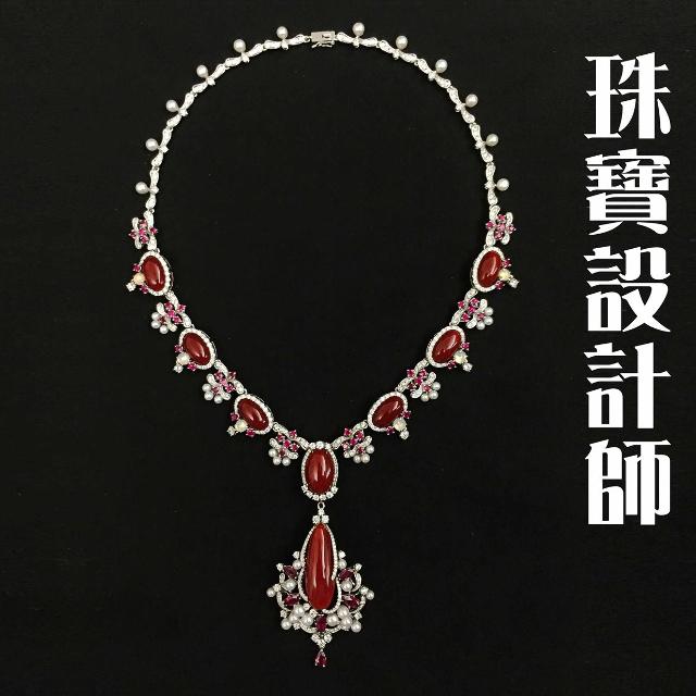 7月2日【珠寶設計師專業職能研習】