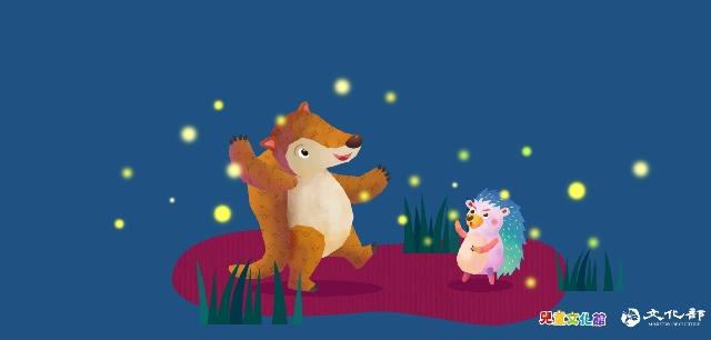 兒童文化館-加入會員抽好禮!活動只到7月底唷!