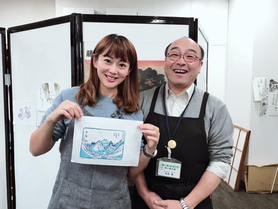 嶄新系列講座-50+的行動力,日本熟齡哪裡玩