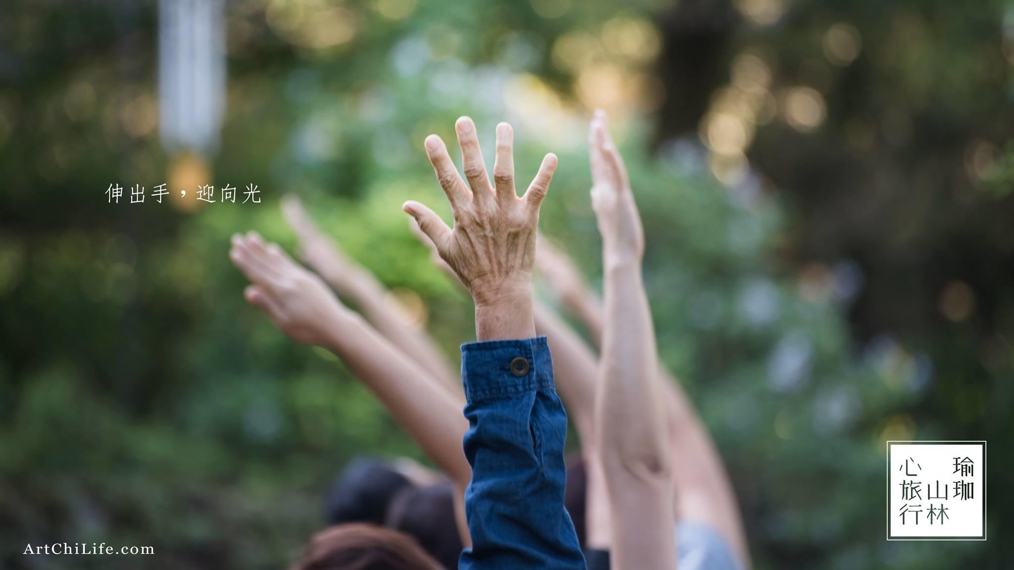【齊生活.2019年.瑜珈山林心旅行】