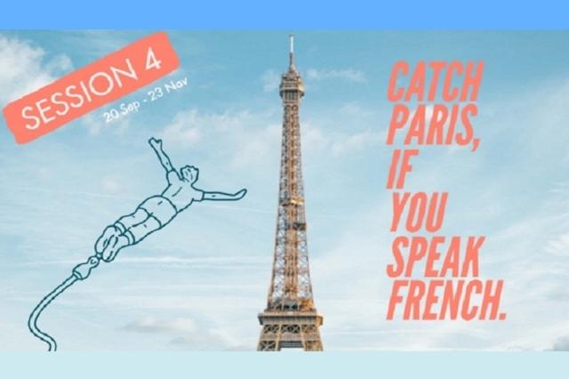 《台灣法國文化協會》2019年第四學期法語課程熱烈報名中!Enroll now for your French class!