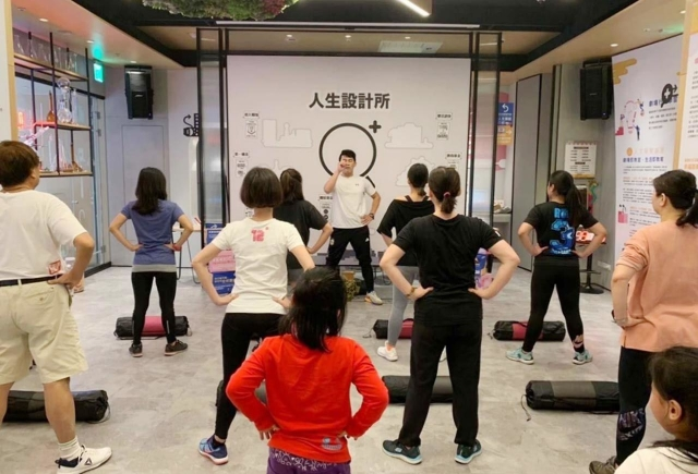 養身系列-運動養身動不停