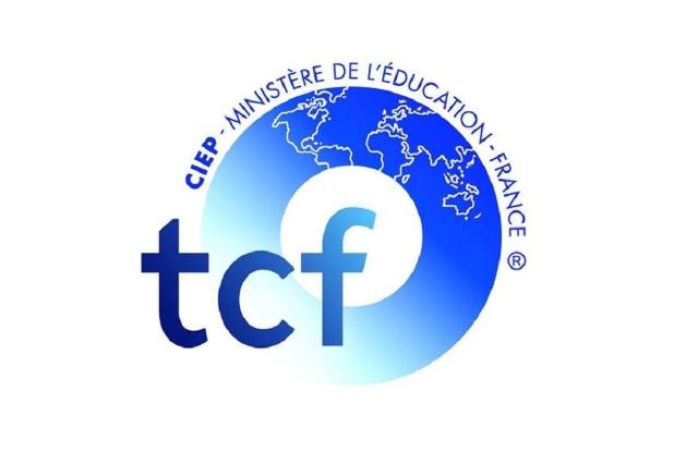 《af台灣法國文化協會》檢測你的法語能力!2020 TCF考試台北報名資訊 截至2/20 (此頁面不提供報名)