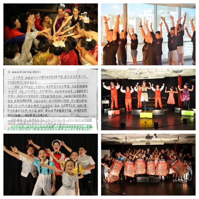 為什麼我們鼓勵青少年參加【歌舞劇營】?