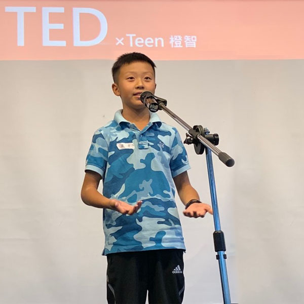 《2020夏令營》TED公眾演說營 開課資訊與課程介紹