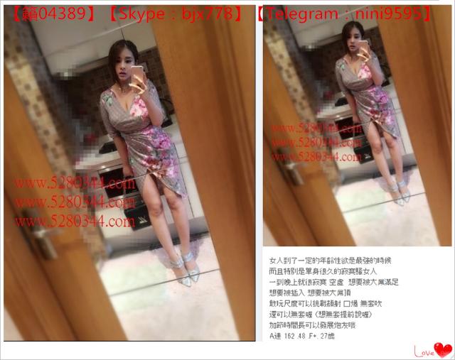 瀨04389 #臺灣外送茶 #童顔巨乳F奶一手無法掌握 鄰家學生妹