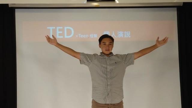 【TED公眾演說營】最終梯次完美結業!