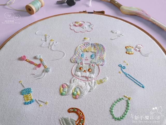 基礎刺繡雙週課┋新手魔法師 - 10種針法組合、動物毛流、花瓣漸層推色