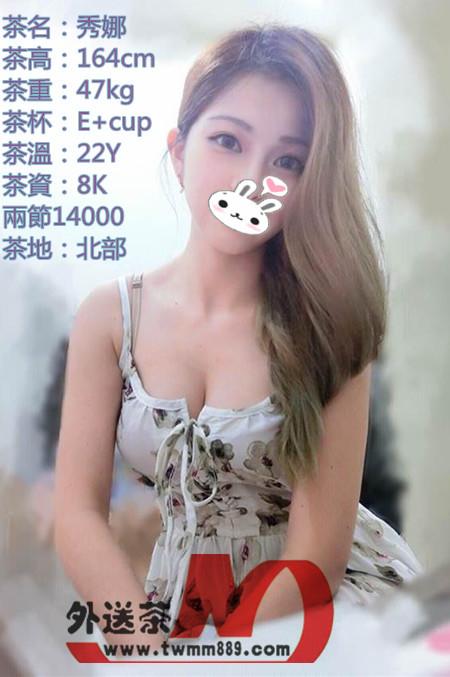台北叫小姐LINE:788533/telegram:@me5268/微信:vean588中山區外送茶#台北火車站#飯店叫小姐#淡