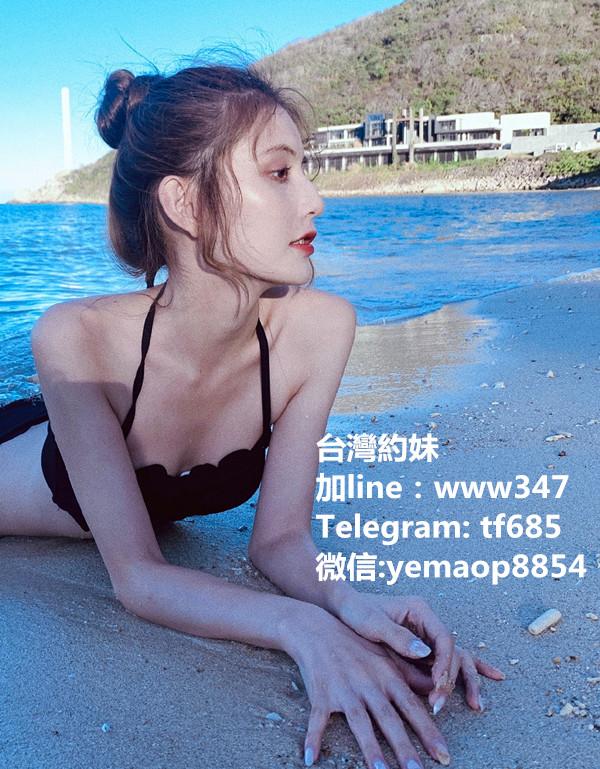 大台NO1風情客棧外送加賴:www347看照約妹吃鮑魚無套愛愛Telegram: tf685