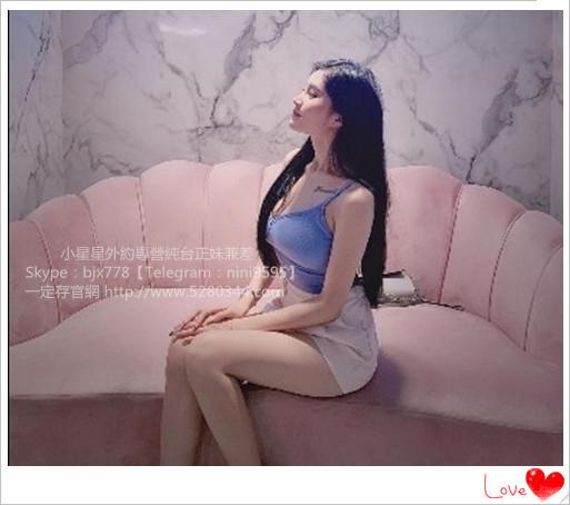 小星星外約網line茶訊 台灣最大的茶訊 外送茶外約網line:04389