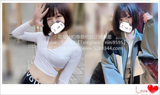 狂野台北外送茶莊提供最多最的台北叫小姐服務 台北全套外約給你不一樣的頂級享受line04389