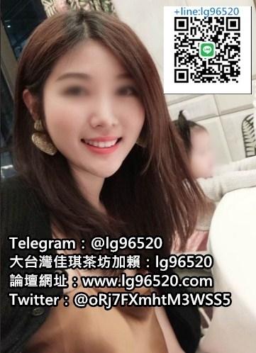 台灣知名度最高 安全 放心 值得信賴 一夜情 外送茶叫小姐俱樂部 性服務