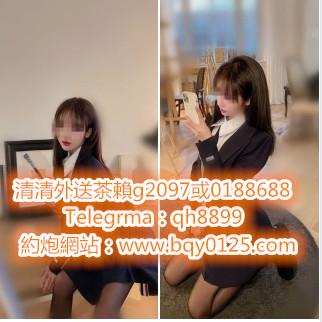 清清本土兼職台妹頂級最夯茶坊現金消費賴g2097【Telegrma:qh8899】